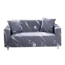 George Jimmy Double Sofa Cover Modern Elastic Sofa Couch Throws Slipcovers Non-S - $55.82