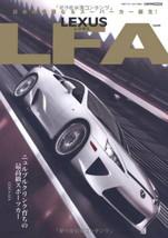Lexus LF A Introduction book LF-A toyota engine V10 1LR-GUE - $30.20
