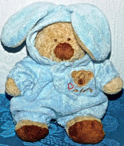 """8"""" TY PLUFFIES LOVE TO BABY BROWN BLUE TEDDY BEAR STUFFED ANIMAL PLUSH T... - $28.04"""