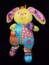Big Carters Teach Me To Dress Bunny Rabbit Crinkle Peek Zip Yum Rattle Plush - $25.38