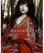 "RYO YOSHIDA Photo Book ""Astral Doll"" Japan / Ball Joint BJD Art works - $48.22"