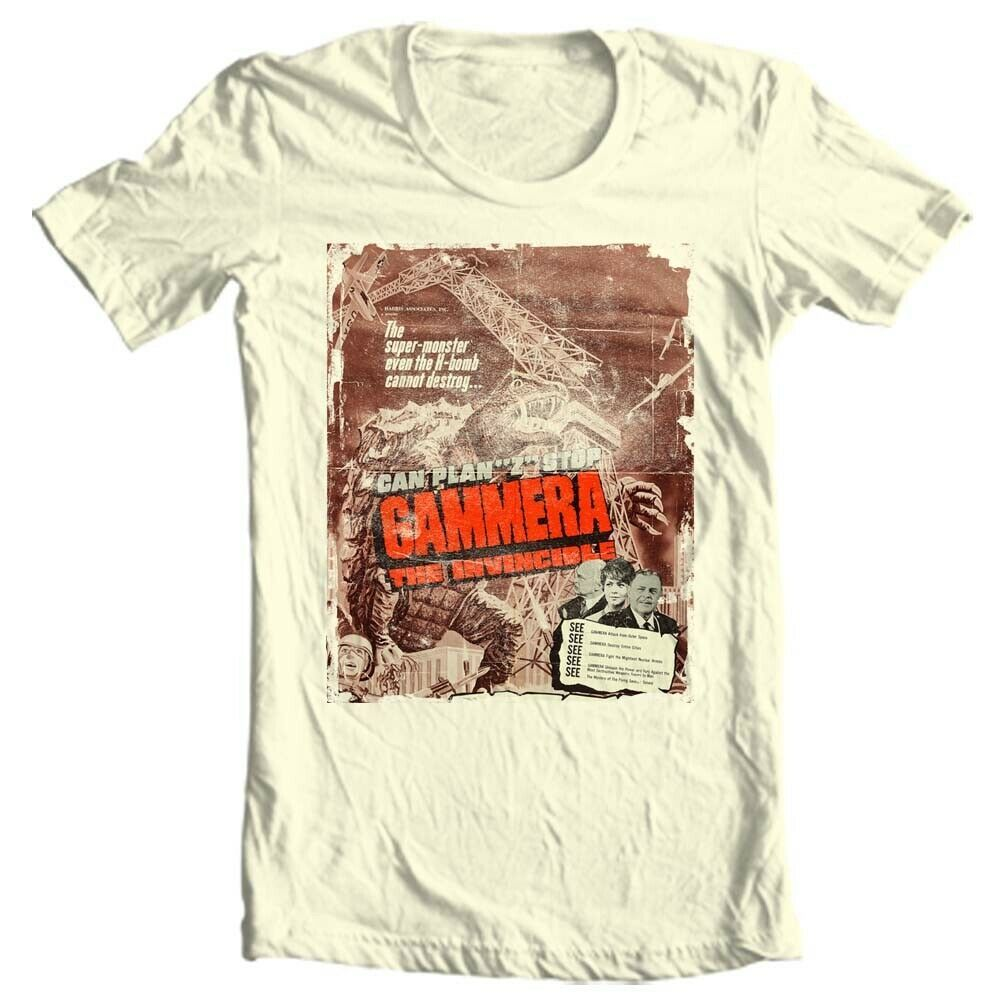 Gammera The Invincible T-shirt vintage Japanese sci fi movie Godzilla film