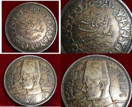 Egypt 10 Piastres 1937 -Lovely Toning On this Coin - $117.81