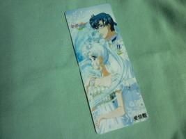 Sailor moon bookmark card sailormoon Crystal couple King Queen Serenity (B) - $6.00