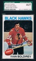 1975-76 Topps #12 Ivan Boldirev Blackhawks JSA Auto - $19.75