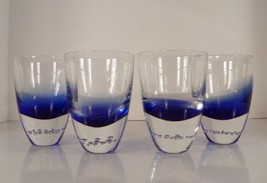 Controlled Bubble Cobalt Blue Base Tumbler (s) LOT OF 4 Art Glass Old Fa... - $47.47