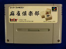 Mahjong Club (Nintendo Super Famicom SNES SFC, 1994) Japan Import - $5.19