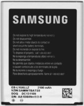 New OEM Genuine Samsung Battery For Galaxy S3 EB-L1G6LLZ 2100mAh