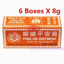 鄒健平安膏 New!!! Hong Kong Ping On Ointment 6 vials x 8g  Pain Relief - $12.32