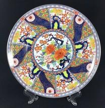 Japanese Imari Ware Spring Orange Blossom Porcelain Round Decorative Pla... - $34.70
