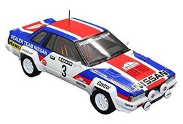 NEW Aoshima 85790 1/20 NISSAN 240RS f83  Zealand Rally Ver. from JapanTr... - $52.80