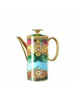 Versace by Rosenthal Jungle Animalier Coffee-pot 3 - $696.10