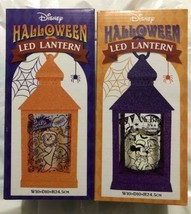 Disney Halloween LED use lantern night lamp Amusement giveaway 2-piece set - $99.99
