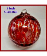 "Hanging Glass Ball 4"" Clear Glass with Red & Purple Swirls (1) HGB4 - $15.84"