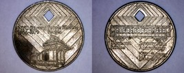 1904-1979 Vintage New York City NYC 75th Anniversary Subway Token - $8.99