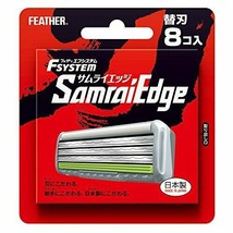 4902470254098 Feather F system blade samurai edge 8 co-On (Made in Japan) - $16.23
