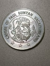 Brainerd MN 1971 centennial token capital of Paul Bunyan Vacationland image 1