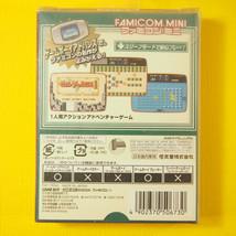 Legend of Zelda: Famicom Mini Complete (Nintendo Gameboy Advance GBA 2004) Japan image 2