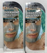 Dead Sea Salt Deep Pore Peel Off Mask For Men 2 Packs New - $4.94