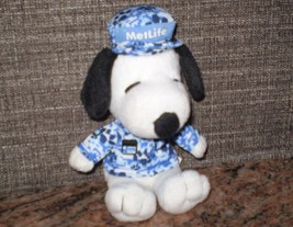 MetLife Snoopy Peanuts Small Plush in Blue Cammo Outfit, CUTE! - $4.00