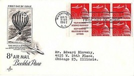 December 5, 1962 First Day of Issue, Art Craft Cover, Air Mail Plane & C... - $1.09