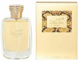 NEW RASASI HAWAS FOR HER EDP 3.4oz/100ml Perfume For Women 100% Original - $51.41