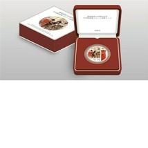 Lottery Winner Ltd Japan Post 150th Anniversary 1000-yen Proof Silver Co... - $241.88