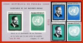 PANAMA 1988  DAG HAMMARSKJOLD S/S + 4 STAMPS SC#C327-29 MNH ONU/UNO - $5.15