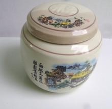 Vintage Japanese Ginger Jar with Stunning Valley & River Scene - $25.00