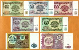 TAJIKISTAN Set 7 UNC Banknotes : 1, 5, 10, 20, 50, 100, 500 Rubles P- 1-... - $7.25