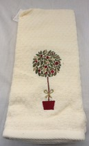 Christmas Kitchen Towel Set of Two. Embroidered Christmas Topiary. Crosc... - $11.95