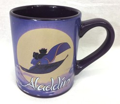Disney Aladdin Jasmine Magic Carpet Ride Ceramic Coffee Mug Cup Purple 14 oz - $10.95