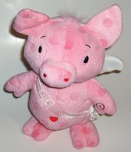 Hallmark Cupid Pig  sings and dances and shuffles feet  great  Valentine... - $36.00