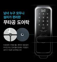 Gateman ASSA ABLOY Mortise Doorlock LAYER Digital Smart Door Lock Pin+RFID image 2