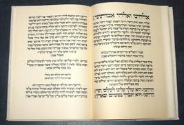 Judaica Pesach Passover Woodcut Jacob Steinhardt Haggadah 1979 Hebrew Large  image 7