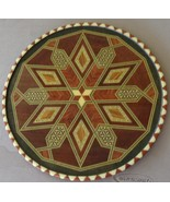 Vintage Original Taracea Decorative Wall Hanging - Granada Spain - VGC B... - $49.49