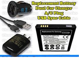 Samsung Galaxy Nexus i515 Battery + AC Power Plug + Dual Car Charger + U... - $17.69