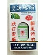 4 pcs of HUO LU MEDICATED OIL1.7 OZ/ 50 ML, HYSAN BRAND - $49.99