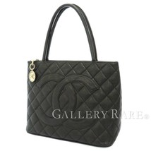 CHANEL Tote Bag Caviar Leather Black Matelasse Medallion A01804 Italy Authentic - $934.15