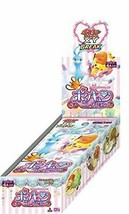 Pokemon Card Game Xy Break Concept Pack Poke Kyun Collection Box - $257.47