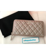 BNIB! CHANEL 19S LARGE ZIPPY WALLET BEIGE IRISDESCENT - $1,600.00