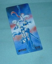 Sailor moon bookmark card sailormoon manga starlights group - $6.00