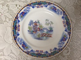 Vintage, Rare, England, Parrot Pattern,Variant, Gaudy Blue Willow 6in Br... - $23.70