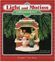 Hallmark Light & Motion Kringle's Toy Shop Ornament Elves Saw/Hammer 1987 - $36.93