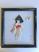 Japanese Girl 3D Art in Frame Signed Vintage Rare Shadow Box Style In Glass - $89.05
