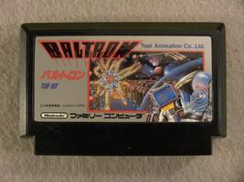 Baltron (Nintendo Famicom FC NES, 1986) Japan Import - $5.26