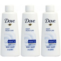 Dove Nutrium Deep Moisture Body Wash Travel Size 3 Ounce (Pack Of 3) - $14.81