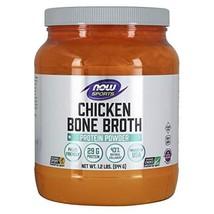NOW Sports Nutrition, Chicken Bone Broth Powder made with Premium-Quality Chicke - $35.18