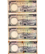 SAUDI ARABIA LOT OF EIGHT (7) 1st & 2nd ISSUE NOTES IN NICE CRISP  GRADES. - $74.25