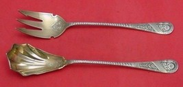 "Antique Eng 12 by Gorham Sterling Salad Serving Set 2pc GW Brite-Cut 10 1/2"" - $431.78"